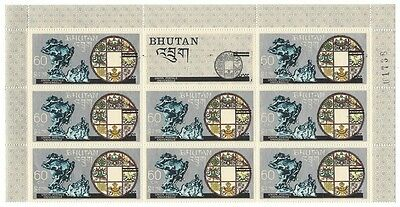 Bhutan #129 1971 UPU 55ch on 60ch block of 8 with 9 INVERTED OVERPRINTS MNH