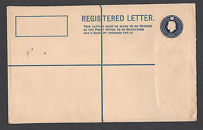 Gambia - Queen Elizabeth 11 - 3 Pence Registered Letter - Never Used