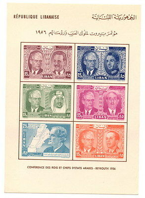 Stamps Lebanon 1956 Conference Arab Leaders Miniature Sheet mint
