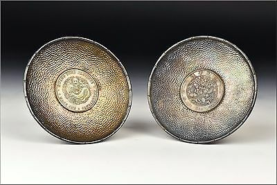 Pair of Chinese Export Silver Coin Dishes