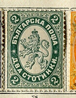 BULGARIA;  1883 early classic issue fine used 2c. value