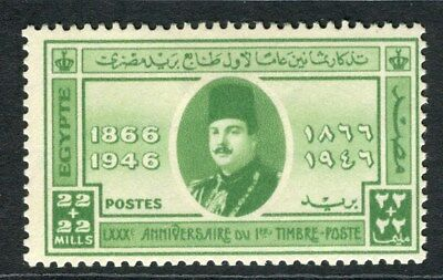 EGYPT;  1946 Stamp anniversary issue fine Mint hinged 22m. value