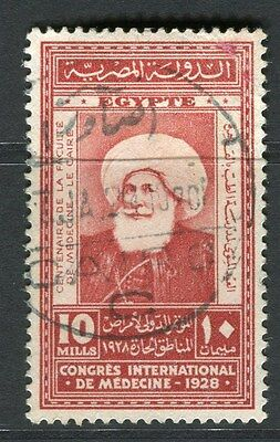 EGYPT;  1928 Medical Congress issue fine used 10m. value