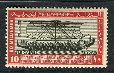 EGYPT;  1926 Navigation Congress issue Mint hinged 10m. value