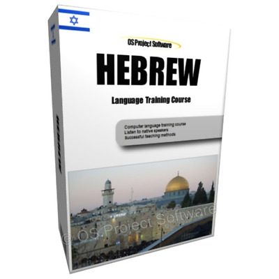 Learn to Speak HEBREW - Complete Language Text and Audio Training Course