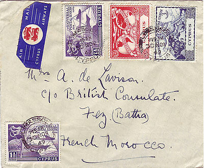 Cyprus George Vi Upu Set Of 4 On Airmail Cover Addressed To Morroco 30 Nov 1949