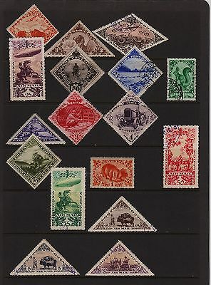 Tannu Tuva - 17 different stamps - see scan