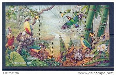Taiwan/ 2006 conservation Bird Stamps  /mnh.good condition