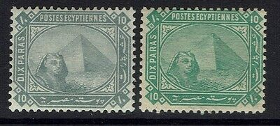 Egypt SC# 32 and 33, Mint Hinged -  Lot 011217