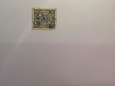 India Hyderabad State 4 Pies Used