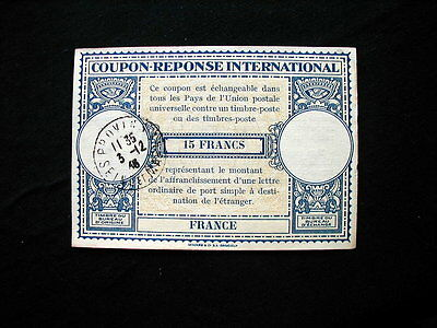 1918 France IRC INTERNATIONAL REPLY COUPON