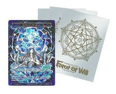 65 Clear Deck Protector Sleeves + Promo Card Hymnal's Memoria, Force of Will FoW