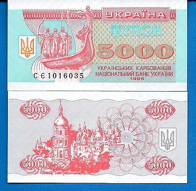 Ukraine P-93b 5,000 Karbovantsiv 1995 Uncirculated Banknote FREE SHIPPING