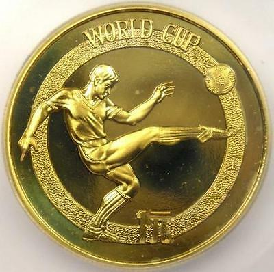 CHINA 1982 1 YUAN SOCCER PROOF FDC FEN COIN RARE WORLD CUP (Asian football)