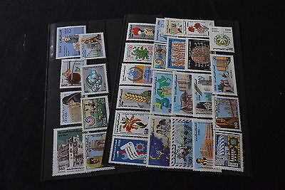 Middle East 1980s MNH on Stockcards, 99p Start, All Pictured