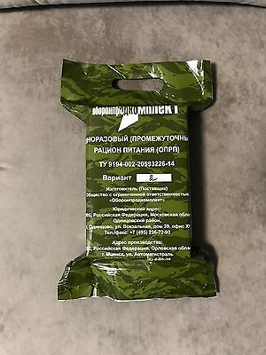 REAL GENUINE RUSSIAN MRE ARMY FOOD 1 MEAL RATION READY TO EAT PACK 1,54 pound