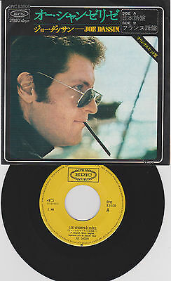 """7"""" JOE DASSIN Les champs-elysees French & Japaneese vers. JAPAN EPIC GIAPPONE"""