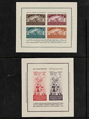 Egypt 1949 Agricultural & Industrial Exhibition Pair Of Souvenir Sheets Mnh (**)