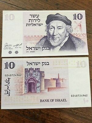 1973 Bank of Israel 10 Lirot Note