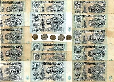 Rare Old Vintage Russian CCCP COLD WAR MONEY Dollar Collection Coin Note 20 Lot