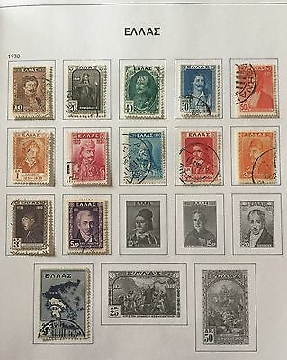 Greece 1930 Lot Of 13 Used For Description Look At The Picture
