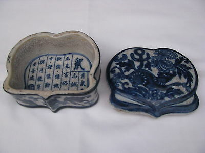 ANTIQUE CHINESE PORCELAIN - BLUE and WHITE CHINA BOX - COLLECTORS - RARE BOX
