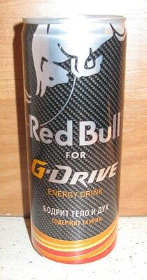 E-drink can - Red Bull - 250 ml - 2016 - Austria - G-Drive edition