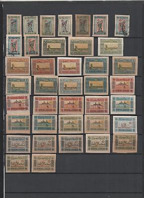 Azerbaijan 1919 Issue 39 Stamps