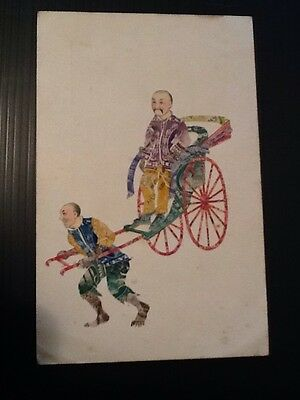 Chinese collage post card made from stamps cica 1915