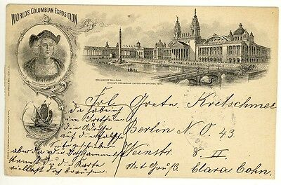 Chicago World`s  Columbian Exposition Vintage Postcard 1893