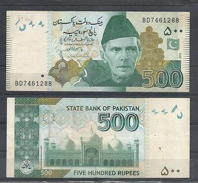 Pakistan, Notes,  500 Rupees, Currency, Paper Money, Not Oman Or Bahawalpur