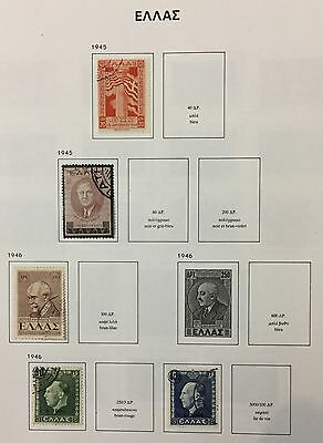 Greece 1945/46 Lot Of 5 Used For Description Look At The Picture