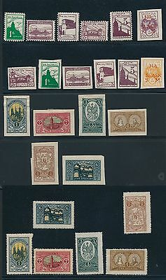 Lithuania **(24) All Mh; Imperf & Perf Issues (1921)** Cv $117