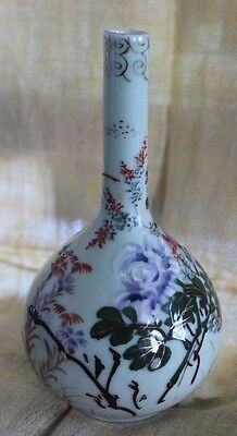 Signed Celadon Vase Hand Painted Slip Decoration Pottery Korean Chinese 6 Color