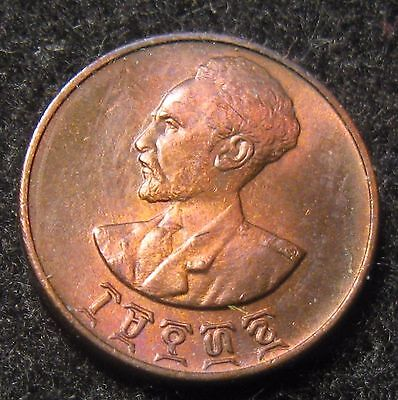 1936 Ethiopia Uncirculated One Cent