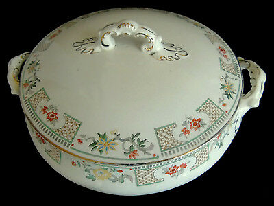 Vintage Circular Lidded Serving Dish