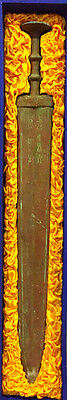 Old Chinese Bronze Sword with Ancient Characters-- Free shipping
