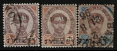 Thailand SC# 40, 47 and 49, Mint Lightly Hinged and Used  -  Lot 010817