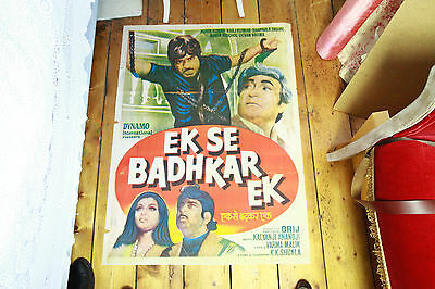 Selection 20 x vintage 1970s/80s genuine  Bollywood posters For themed party