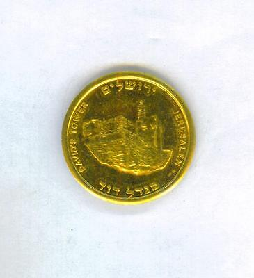 Israel, The Tower Of David Gold Coin