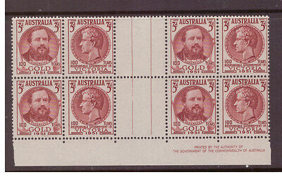 Australia 1951 Dicovery of gold SG245-246 Gutter pair block of 8 mint hinged