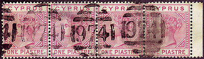 CYPRUS VICTORIA 1881 SG 12 ONE pi DIE I SUPER USED 974 KYRENIA CANCL STRIP OF 4