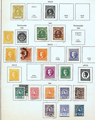 SERBIA 1866/1941 M&U Collection(Approx 100 Items) E1
