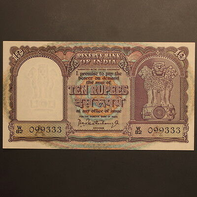 India - Reserve Bank 10 Rupees ND(1962-67) P#40a Banknote Crisp Uncirculated