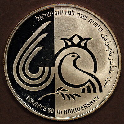 "Israel 2 Sheqalim 2008 ""60 Years"" Silver Proof"