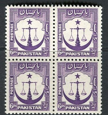 PAKISTAN;  1948 early pictorial issue MINT MNH Unmounted 6p. BLOCK