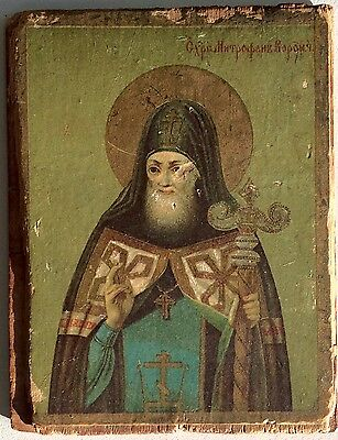 SAINT METROPHANES OF VORONEZH - ANTIQUE OLD ICON (LITHOGRAPHY), 85mm x 65mm