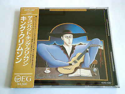THE COMPACT KING CRIMSON JAPAN EARLY EDITION CD 1987 w/OBI 45VD-1067