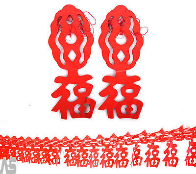 4PCS Chinese Bunting Garland 2M Red Luck FortuneNew Year Garden Birthday Party