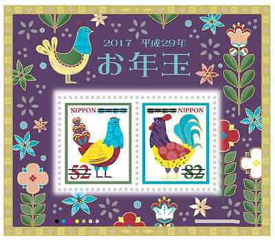 "Japan Stamp - New Year Stamp Sheet 2017 ""Year of Rooster""  - MNH VF OG"